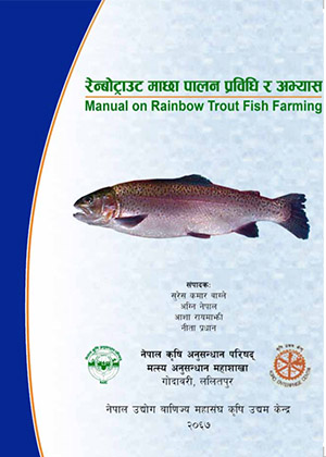 Booklets – Nepal Fisheries Society (NEFIS)